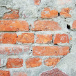 Brick wall — Stock Photo #1819222
