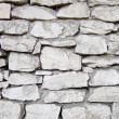 Stone wall — Stock Photo