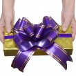 Gift box — Stock Photo #1880393