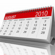 Royalty-Free Stock Photo: August 2010 - Calendar