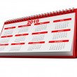 Royalty-Free Stock Photo: Calendar 2010