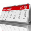 Royalty-Free Stock Photo: November 2010 - Calendar