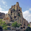 Royalty-Free Stock Photo: Housing Cappadocia