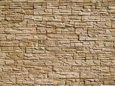 Decorative stones wall — Stock Photo