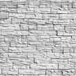 Decorative stones wall — Stockfoto