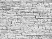 Decorative stones wall — Stock Photo