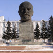 Lenin's head - Stock Photo