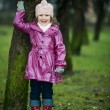 Girl near tree — Stock Photo #1889565
