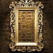 Stock Photo: Retro Gold Frame