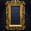 Retro Gold Frame - Foto de Stock  