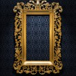 Retro Gold Frame - Stock Photo
