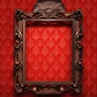 Stock Photo: Carved Frame for picture