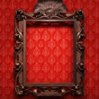 Carved Frame for picture — Stock Photo