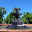 Stock Photo: Fountain. Omsk. Russia