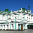 Dramatical theater. Omsk.Russia — Stock Photo