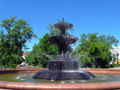Fountain. Omsk. Russia — Stock Photo