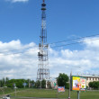 Stok fotoğraf: TV broadcast. tower