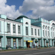 Vrubel museum.Omsk.Russia — Stock Photo