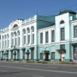 Stock Photo: Vrubel museum.Omsk.Russia