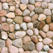 The Wall from cobblestone — Stock Photo