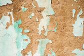 Cementowy tynk ściany — Zdjęcie stockowe