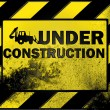 Under construction — Stock Photo #1755653
