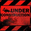 Under construction — Stock Photo #1833118