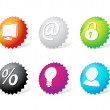 Set of shiny buttons — Stock Vector