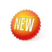 New button — Stock Vector