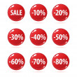 Sale buttons — Stock Vector #2539698