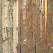 Backgrounds, Wooden fence — Foto de stock #1840255