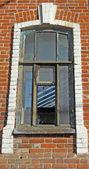 Buildings, Window — Stock Photo