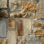 Stone wall — Stock Photo #1927365