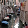 Adorable climate of nook of Venice - Stock Photo