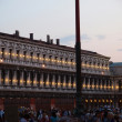 St Mark's Square in Venice. — Stock Photo