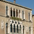 Typical Venetian scene with windows. — Stock Photo #2047525