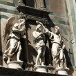 Florence - Baptistery — Stock Photo #2071627