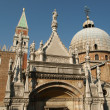 Courtyard of Doges Palace in Venice — Stockfoto #2140946
