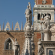 Courtyard of the Doges Palace in Venice — Stockfoto