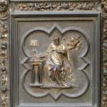 Florence - Baptistery — Stock Photo