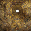 Florence - Baptistery — Stock Photo #2237184