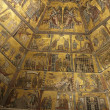 Florence - Baptistery — Stock Photo #2237437