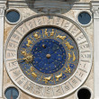Stock Photo: Venice, Torre dell'Orologio