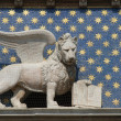 Lion of St. Mark - symbol of Venice — Stockfoto #2524179