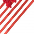 Day Valentine beautiful  red     ribbon — Foto de Stock