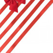 Day Valentine beautiful  red     ribbon - Stock Photo
