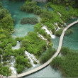 Aerial View of Plitvice national park. — Stock Photo #1950400