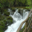 Stock Photo: Plitvice waterfalls