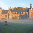 Royalty-Free Stock Photo: The Catholic University of Leuven