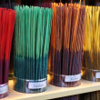 Oriental aromatic incense sticks - Stock Photo